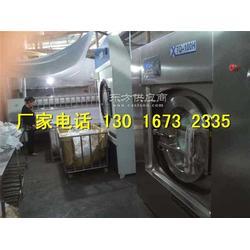 工业洗衣机哪里有,全自动工业洗衣机多少钱图片
