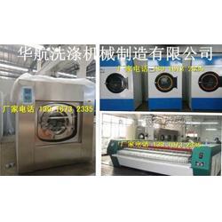 大型工业洗衣机哪里有图片