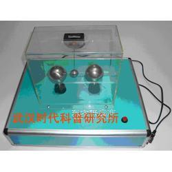 静电乒乓 静电摆球由科普展品 科普器材图片