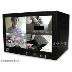 atm视频监控一体机,远拓科技图片