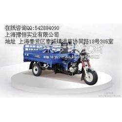 宗申Q1太子高栏货运三轮摩托车图片