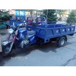 宗申后四轮载重王三轮摩托车图片