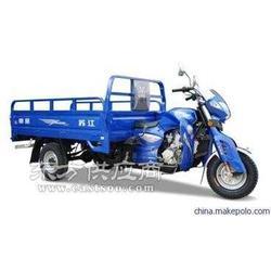 双减震宗申水冷三轮摩托车图片