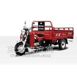 福田五星150ZH-11JA三轮摩托车图片