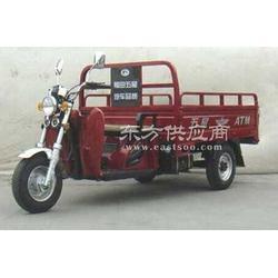 福田五星平板座三轮摩托车图片