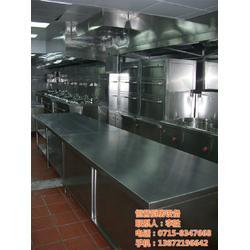 佳厨房设计、赤壁厨房设计、恒誉厨房设备价(查看)图片