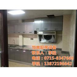 不锈钢厨房设计、赤壁厨房设计、恒誉厨房设备价图片