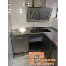 单位厨房设计-赤壁厨房设计-恒誉厨房设计(查看)图片
