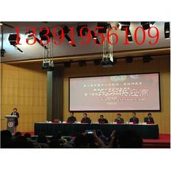 录课教室慕课教室录播直播系统 整套设备报价方案首选新维讯图片