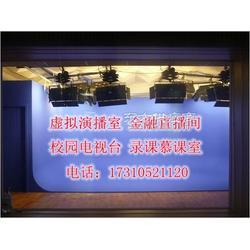 虚拟演播室高清搭建 简易虚拟演播室图片