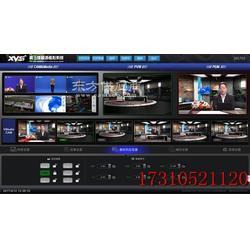 新维讯虚拟演播室 广播级制作图片