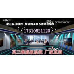 虚拟演播厅系统搭建 虚拟演播室设备图片