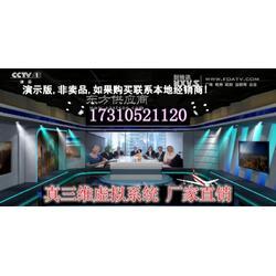 电视台新闻直播演播室 高清电视台演播室图片