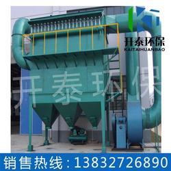 水泥球磨机布袋除尘器 江苏布袋除尘器 除尘设备生产厂家图片