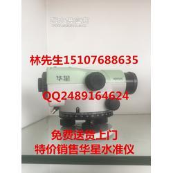 华星水准仪HDS32C,华星水准仪图片