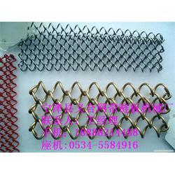 义合网带厂家直销(图)|金属网带加工|金属网带图片