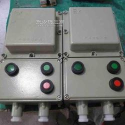 BQC51防爆磁力起动器图片