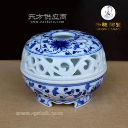 陶瓷熏香炉价位-家用陶瓷熏香炉价位-陶瓷熏香炉厂家图片