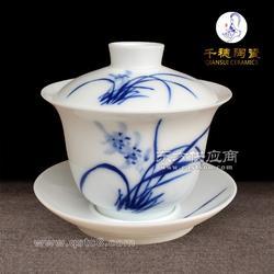 手绘盖碗白瓷_手绘盖碗青花白瓷_手绘盖碗定做logo图片