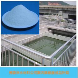 聚丙烯酰胺、博源净水材料(在线咨询)、印染厂专用聚丙烯酰胺图片