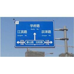 道路指示牌、和圣文化、景区道路指示牌图片