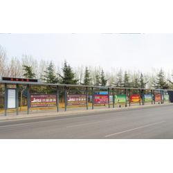 公交站牌广告|公交站牌广告|和圣文化(优质商家)图片