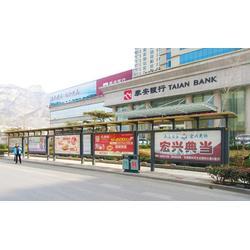 公交站牌广告位、和圣文化(在线咨询)、泰安公交站牌广告位图片
