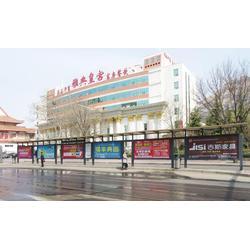 公交候车厅广告_和圣文化_公交候车厅广告哪家好图片