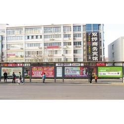 和圣文化、公交站牌广告、公交站牌广告生产厂家图片