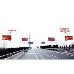泰安高速擎天柱广告、泰安和圣文化广告qy8千亿国际官网图片
