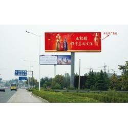 和圣文化 高速擎天柱广告厂家-高速擎天柱广告图片