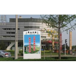 校区街牌广告位,街牌广告位,和圣文化(查看)图片