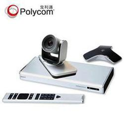 免费视频会议、宏远信通、视频会议图片