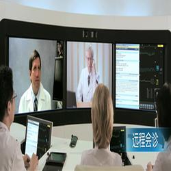 cisco视频会议_视频会议解决方案_宏远信通(查看)图片