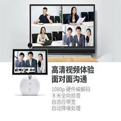 思科视频会议软终端|宏远信通(在线咨询)|思科视频会议图片