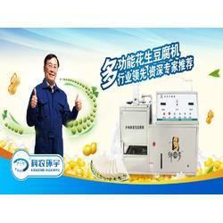 深圳商用豆浆机哪家好、科农环宇(在线咨询)、豆浆机哪家好图片