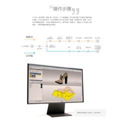 进口鞋业设计软件-东莞希奥(在线咨询)设计软件图片
