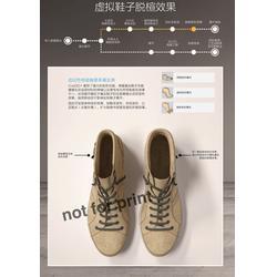 西班牙鞋业设计软件-鞋业设计软件-东莞希奥(查看)图片