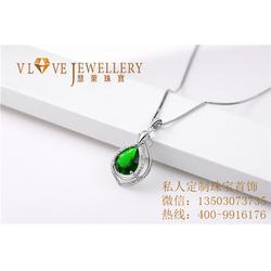 天津珠宝首饰,珠宝首饰设计与加工,慧莱珠宝(优质商家)图片