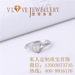 一枚白金戒指、番禺白金戒指、慧莱婚戒图片