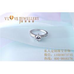 广州慧莱(图)|白金钻戒报价|广东白金戒指图片