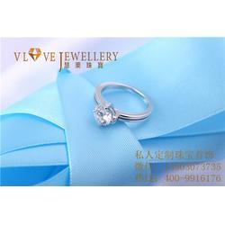 定制珠宝首饰饰品、慧莱珠宝(在线咨询)、上海定制珠宝首饰图片