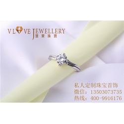 个性化定制白金戒指|慧莱珠宝|定制白金戒指图片