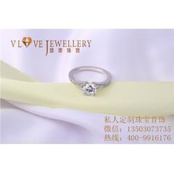 慧莱婚戒(图)、白金珍珠戒指、广东白金戒指图片