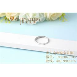 珠宝首饰年底促销、慧莱珠宝(在线咨询)、辽宁定制珠宝首饰图片