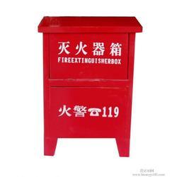 消防箱厂|苏州消防箱|汇乾消防(查看)图片