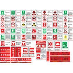 鑫海申消防 智能疏散指示灯安装-苏州指示图片