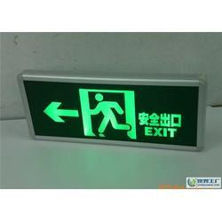智能疏散指示燈銷售-蘇州指示-鑫海申消防(查看)圖片