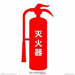 灭火器厂家-苏州灭火器-鑫海申消防(查看)图片