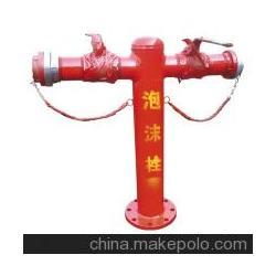 蘇州水炮-電動消防炮-鑫海申消防圖片